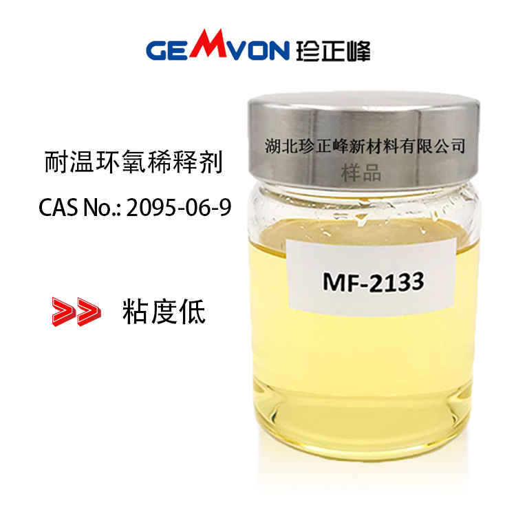 MF-2133