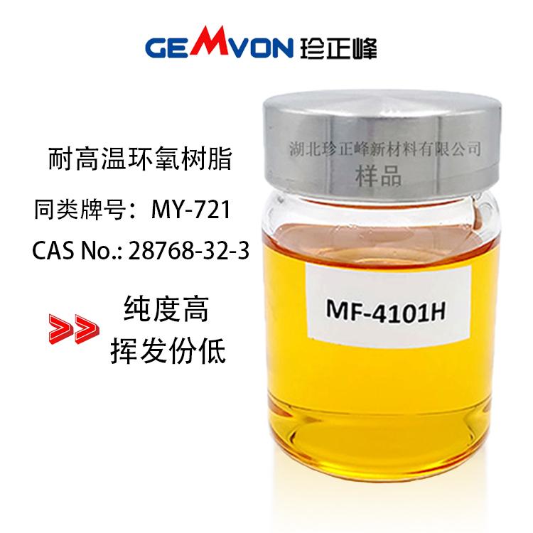 MF-4101H
