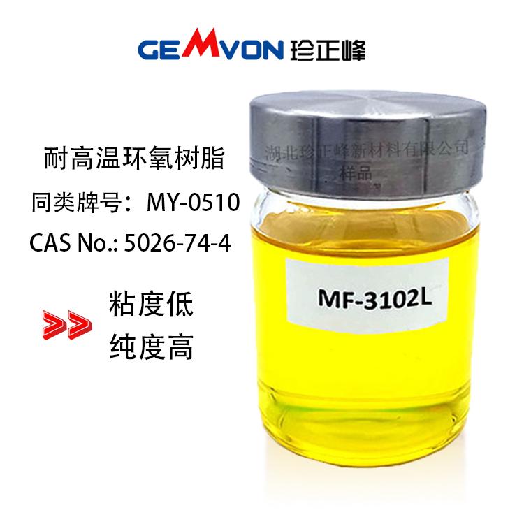 MF-3102L